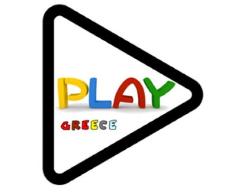 Play TV Greece – Ψυχαγωγικός ιστότοπος